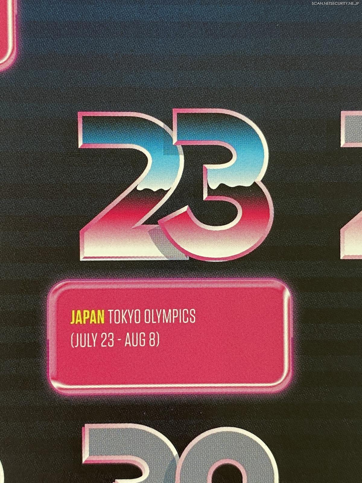 東京オリンピックは 6/23 - 8/8 と記載(2021 CrowdStrike カレンダー)