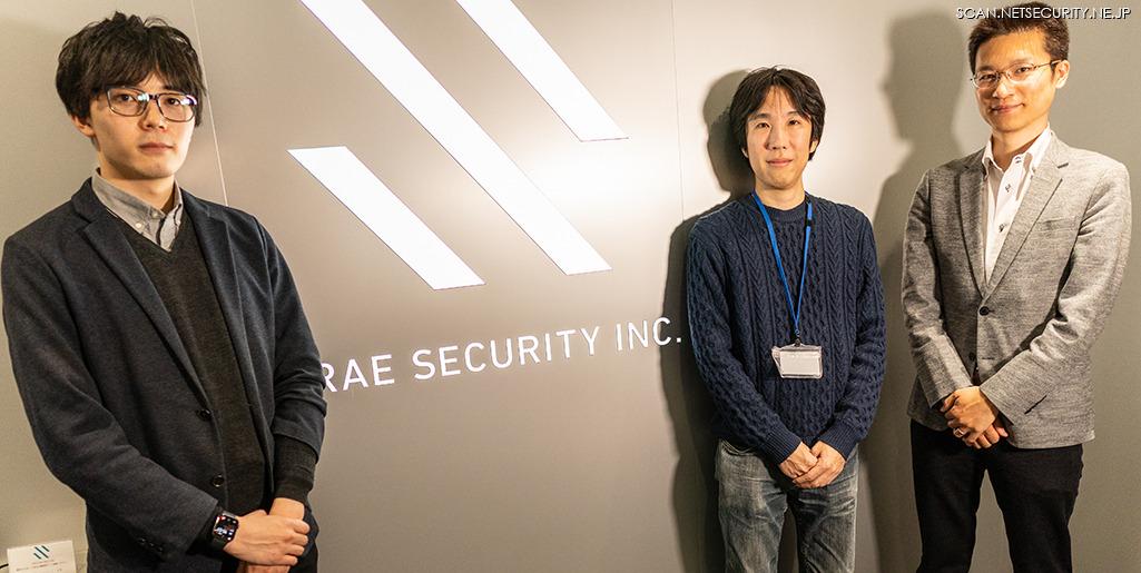 右から顧問 川口 洋 氏、鈴木 正泰 氏、執行役員 CTO 千田 雅明 氏、 高度解析部 高度解析課 白木 光達 氏