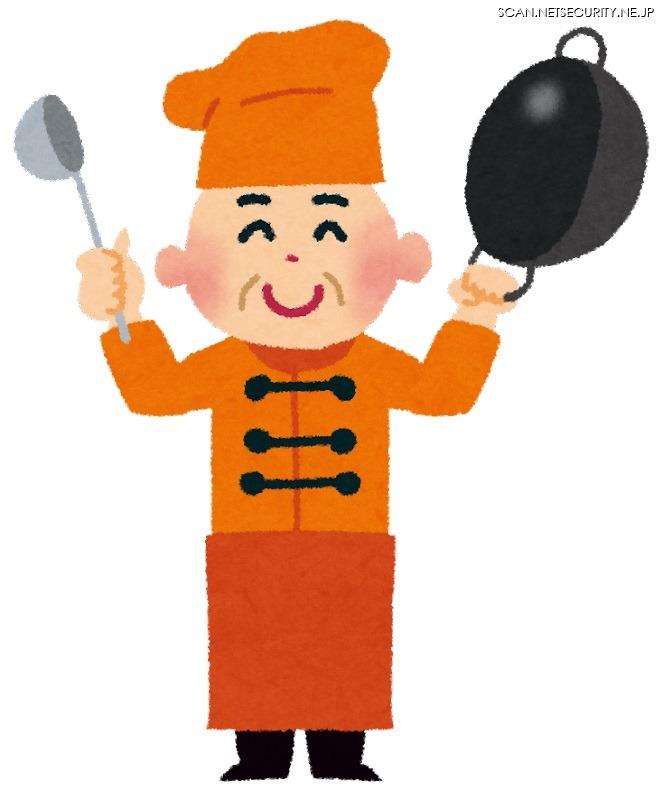 中華料理のシェフのイラスト(いらすとや)